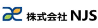 株式会社NJS